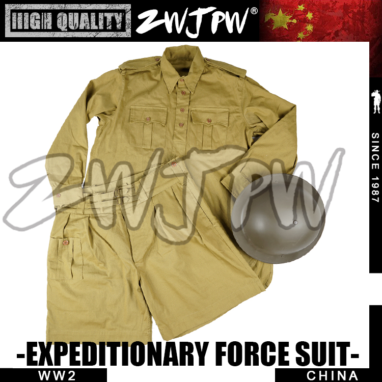 WW2 UK P37CHINESE ARMY SUIT CHINESE EXPEDITIONARY FORCE UNIFORM WITH UK ARMY MK2 HELMET