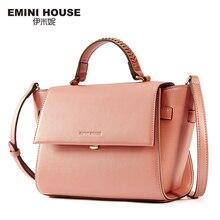 EMINI HOUSE Stylish Knitting Handle Shoulder Bag Split Leather Crossbody Bags For Women Luxury Handbags Women Bags Designer
