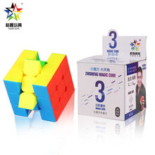 Yuxin Zhisheng 3x3x3 Magic Speed Cube Stickerless Professional Puzzle Cubes Educational Toys For Children yuxin zhisheng 3x3x3 treasure box magic cube speed puzzle game cubes educational toys for children kids christmas gift