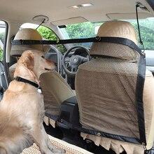 Автомобильное сиденье для домашних животных с защитой на заднюю часть, Сетчатое сиденье для собак, безопасная складная нейлоновая сетка, барьер, ограждение забор для собак, безопасность детей
