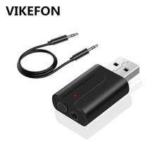 Ein Taste Modus Schalter Bluetooth 5,0 Audio Receiver Transmitter Wireless Stereo Musik 3,5mm AUX Jack RCA USB Bluetooth adapter