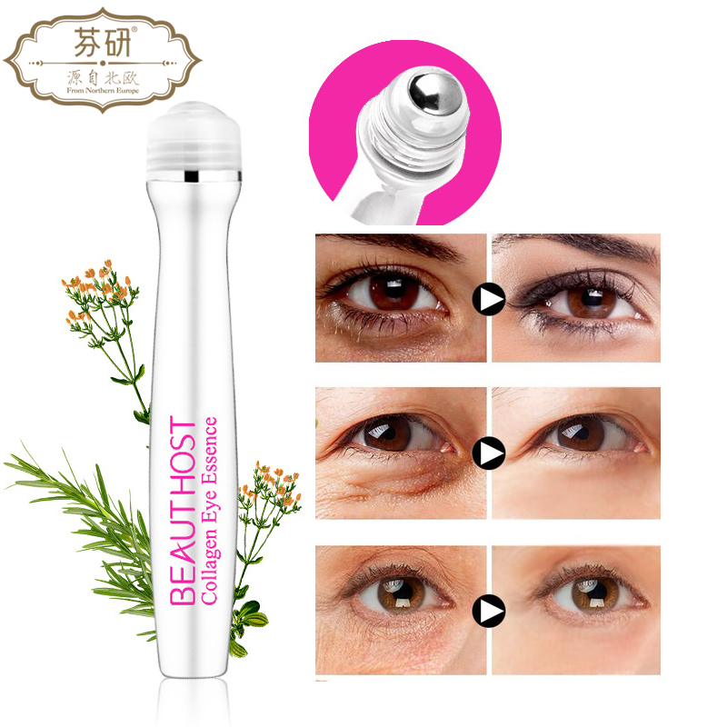 Freyja Anti Wrinkle Eye Serum Anti-Puffiness Fine Lines Dark Circle Moisturizing Anti-Aging Eye Essence Patches Eye Care 20ml