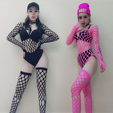 Women Sexy Hollow Out Net Nightclub Bar DS DJ Bodysuit Stock