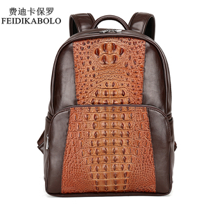 FEIDIKABOLO Men Leather Backpack Men Large Capacity Rucksack Shoulder School Bag 3D Crocodile Male Back Pack Mochila Escolar