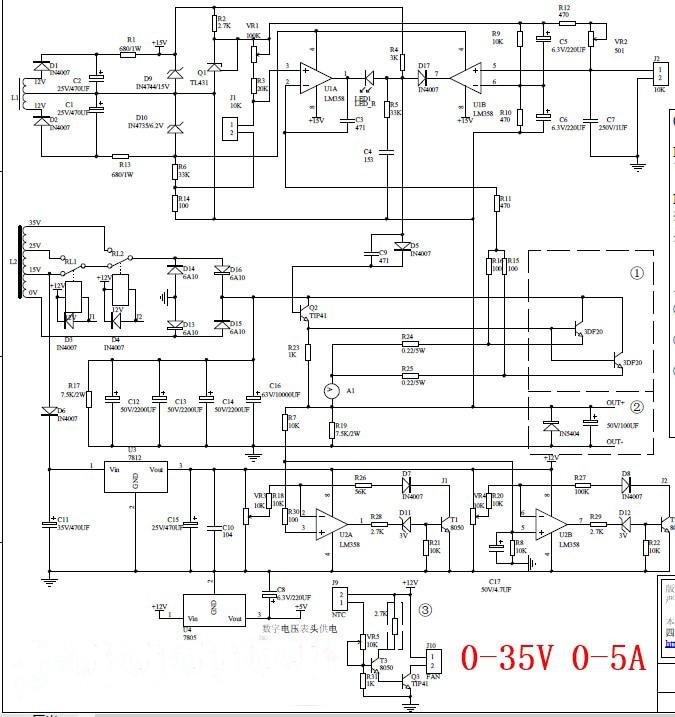 Adjustable DC DC Regulated Power Supply DIY Kit 0 35V 0 5A