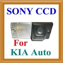 car camera!!!SONY CCD Chip Sensor Car Rear View Reverse Backup Parking Safety CAMERA for KIA SPORTAGE/ SORENTO