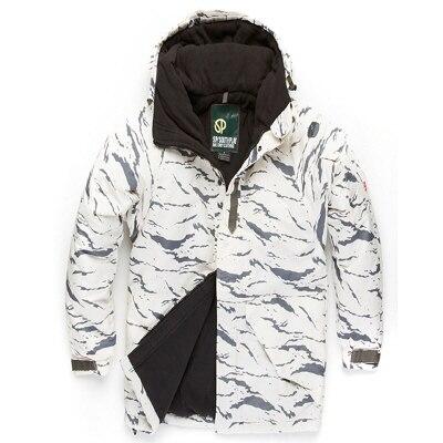"""Prix pour Prime Vêtements """"Southplay"""" Hiver Étanche Ski Snowboard Veste-Blanc Sable Militaire"""