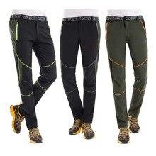 Наружные мужские женские быстросохнущие брюки спортивные мужские охотничьи брюки горные брюки быстросохнущие непромокаемые ветрозащитные брюки