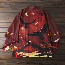 Japanese loose bathrobe Three thousand crows Dark Red color haori summer Sunscreen kimono Literature and art cosplay