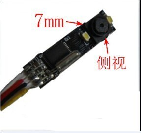 AV 7MM 2 Mega-Pixels 90 Degree 2 LED Night Vision Endoscope Module