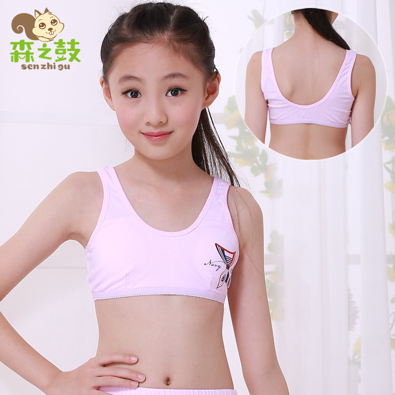 Compare Prices on Cute Underwear Models- Online Shopping/Buy Low ...