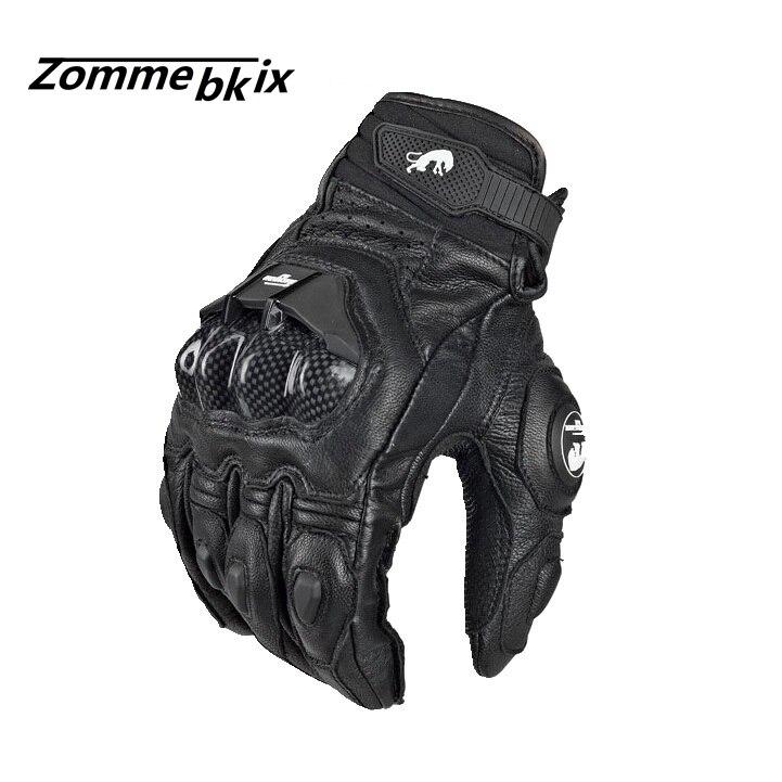 Перчатки для мотоциклистов ATV