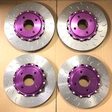 Jekit автомобильный тормозной диск с центральной крышкой 355*32