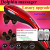 Body Massager Dolphin Electric Cervical Vertebra Massage Device Beauty Health Care Chinese Massage Stick Relax Instrument