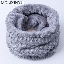MOLIXINYU 2019 New Brand Scarf For Children Baby Warm Scarves Girls Winter Scarf For Kids Wool Collar Baby Scarves(China)