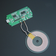 New Hot Qi Wireless Charger PCBA Circuit Board Charging Standard With Coil Wireless Charging DIY