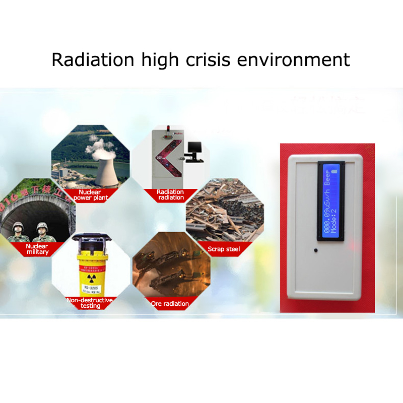 0 01usv h Geiger Counter Nuclear Radiation Detector High Precision Display X ray Y ray B ray Tube Dosimeter Radioactive Monitor in Electromagnetic Radiation Detectors from Tools