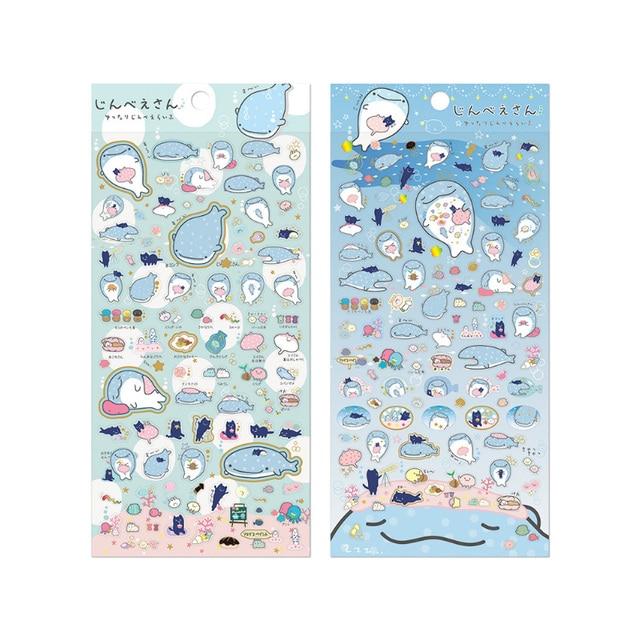 1X Cute Creative Blue whale sticker child diy toy Photo album Deco sticker scrapbooking seal sticker kawaii stationery