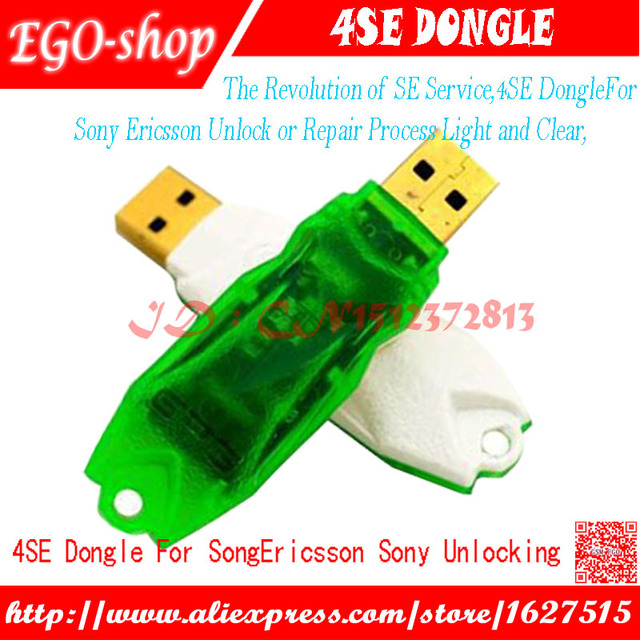 4SE Dongle For Sony Ericsson Unlock Repair Process Light and Clear UNLIMITED UNLOCKING FLASH REPAIR