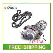 Jianshe LONCIN 250CC atv250 двигатель таймер цепь время компактный цепь atv четвёрка аксессуары