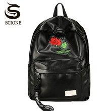 Scione Rose Stickerei Rucksack Weiß/Schwarz Leder Rucksack Paar Reiserucksack Frauen Studenten Schuldoppel Umhängetaschen