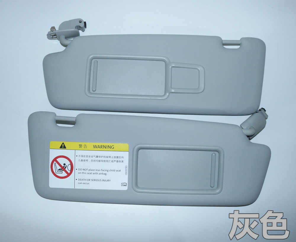 Original Interior Gray Replacement Sun Visors With Mirror For Audi A3 A4L A5 Q3 Q5 A6L DB209A
