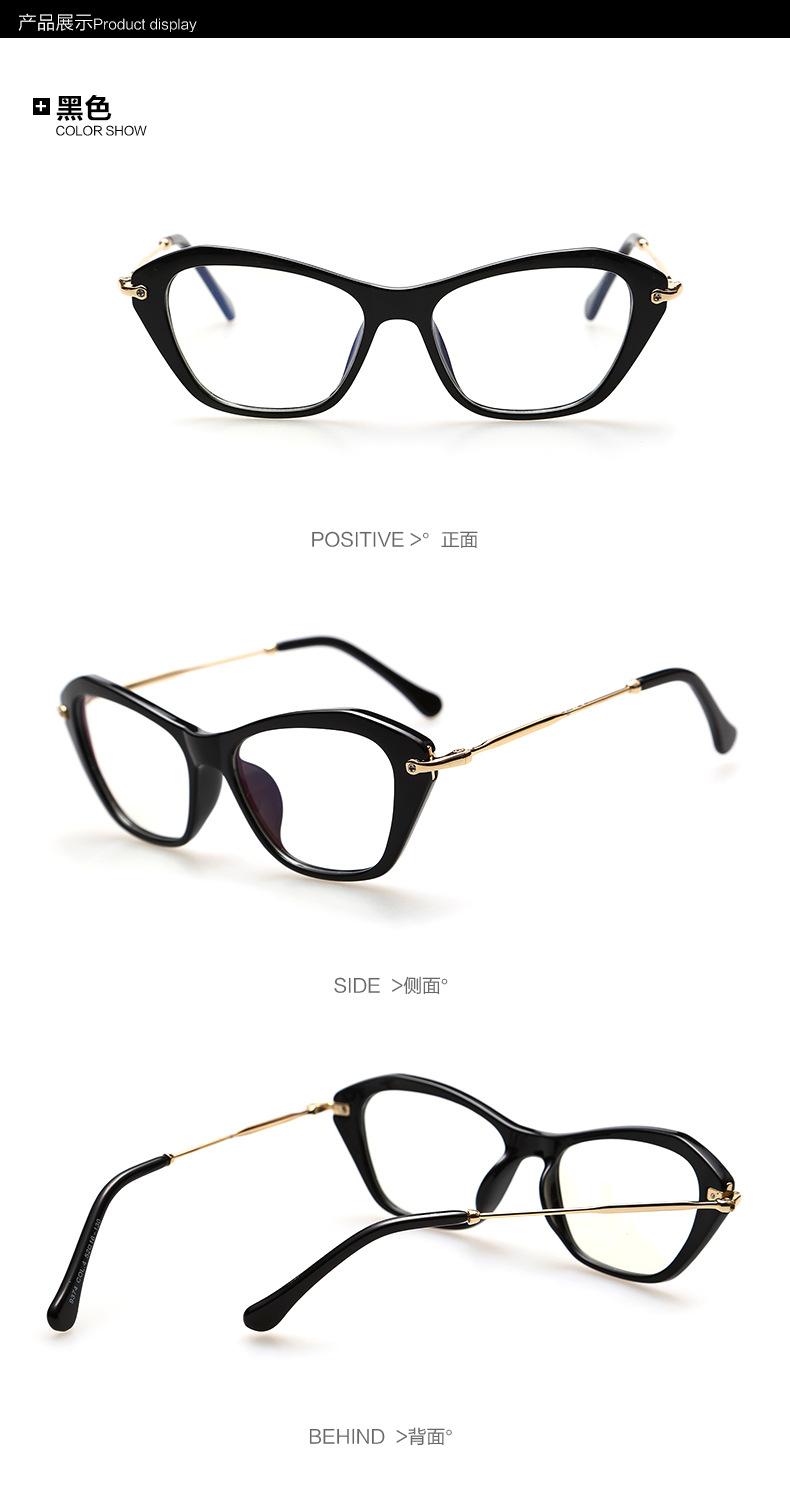 a3033a70eb ... Vintage Glasses Frames Leopard Style Woman. Fashion Eyeglasses Frame  Oculos De Grau YJ92. 1971256997 866441633 QQ20161221182440 1  1971268039 866441633 ...