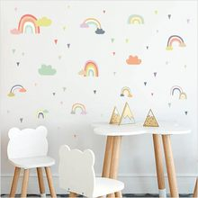 Multi Color Rainbow Cloud Wall Sticker For Baby Bedroom Wall Decoration Accessories Colorful Raindrop Wall Art Decals Wallpaper(China)