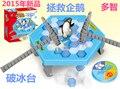 Guardar El Pingüino de juguete de plástico juego de MESA familiar de hielo Bebé juguete de aprendizaje educación Juguetes Para Niños Pasatiempos niños divertido rompecabezas entre padres e hijos