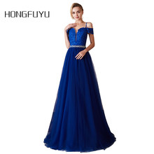 62f722ef38e64 Vestido Longo Kraliyet Mavi Uzun Gelinlik Modelleri 2018 Bağbozumu Boncuk  Dantel Tül A Hattı Balo Elbise