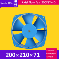 380V AC 65W 0.18A 200*210*71mm Low Noise Cooling Radiator Axial Centrifugal Air Fan Blower 200FZY4 D Axial flow cooling fan