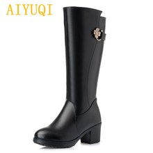 AIYUQI 2019 new womens luxury genuine leather boots,large size 41 42 female motorcycle boots,winter warm wool women snow boots