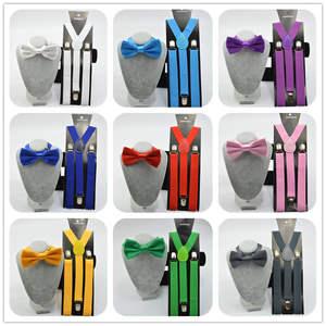 9f5d024140c Adjustable Braces Elastic Suspender bow ties set men