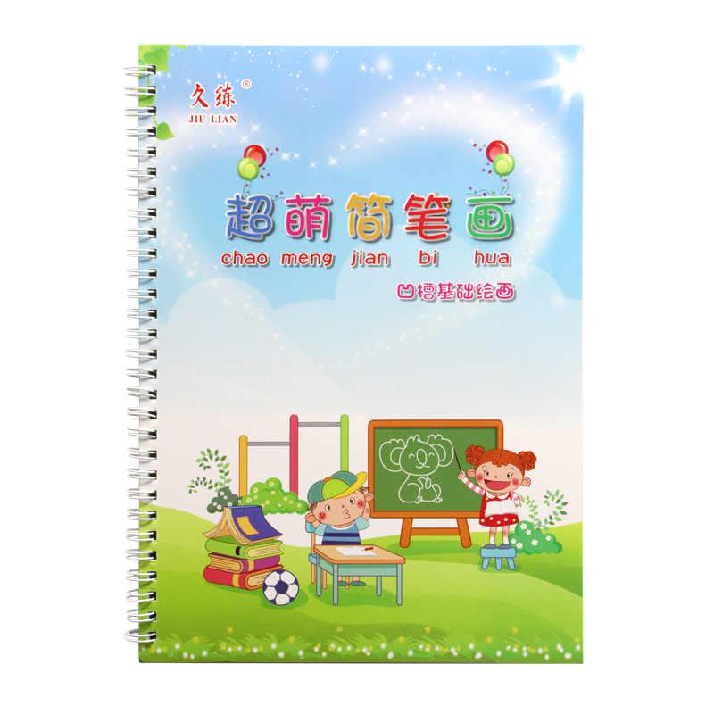 חדש חריץ בעלי חיים/פירות/ירקות/צמח סופר מנג מקל דמות תינוק ציור ספר ספרי צביעה לילדים ילדי ציור