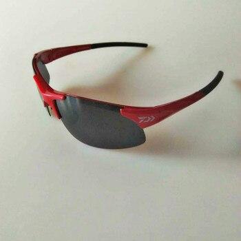 Daiwa Fishing Sunglasses  4
