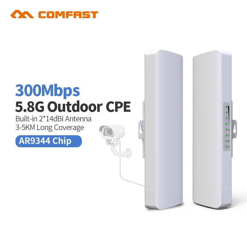 6pc 5.8G Outdoor CPE 300Mbps Wireless Base AP Dual 14dBi Antenna Outdoor WIFI Extending Wireless Network Bridge Router Amplifier литой диск replica legeartis concept b505 8x18 5x112 d66 6 et30 mbps