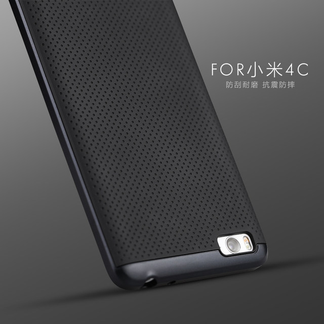 info for a1c75 a29d8 For Xiaomi Mi 4C Case Top Quality Original iPaky Armor PC Frame+Silicone  Back Cover For xiaomi mi4i mi 4i 4c Cases Full Protect