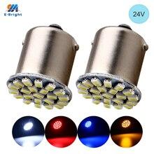 YM E-Bright 24V автомобильные лампы 2 шт S25 1156 BA15S 1206 22 SMD p21w автомобильный сигнальный светильник 176Lm Белый Синий Желтый Красный Автомобильный Стайлинг