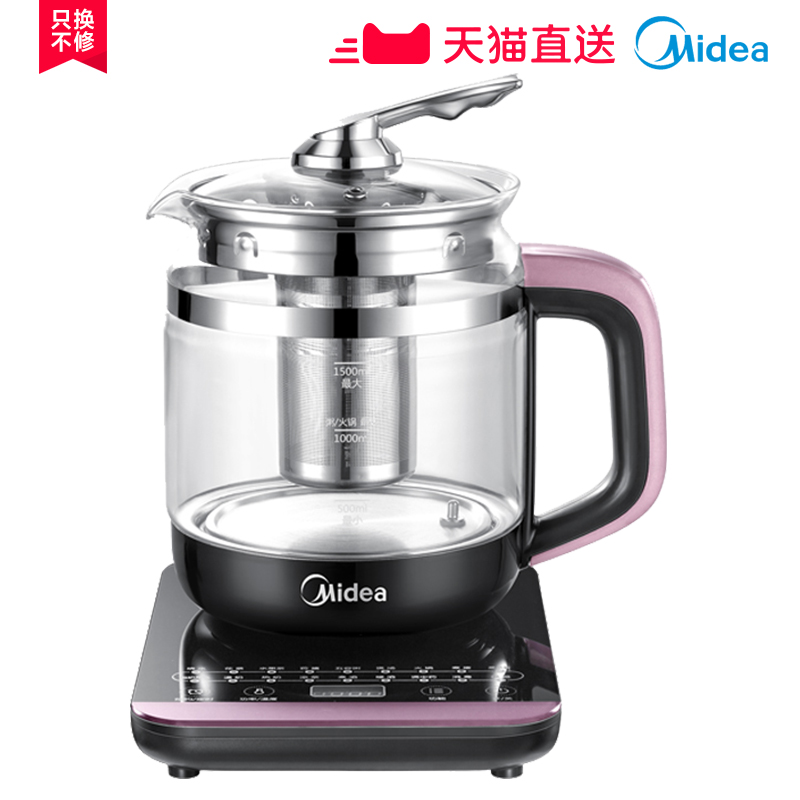 цена на Midea Electric Kettle Glass Health Preserving Pot Decocting Kettle Teapot YS202