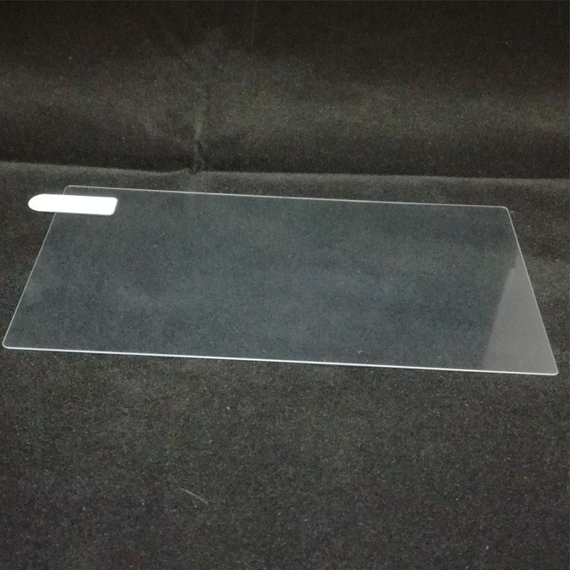Закаленное стекло Myslc 9H, Защитная пленка для Digma Plane 1551S PS1164ML 1601 3G PS1060MG 1710T 4G PS1092ML 10,1-дюймовый планшет