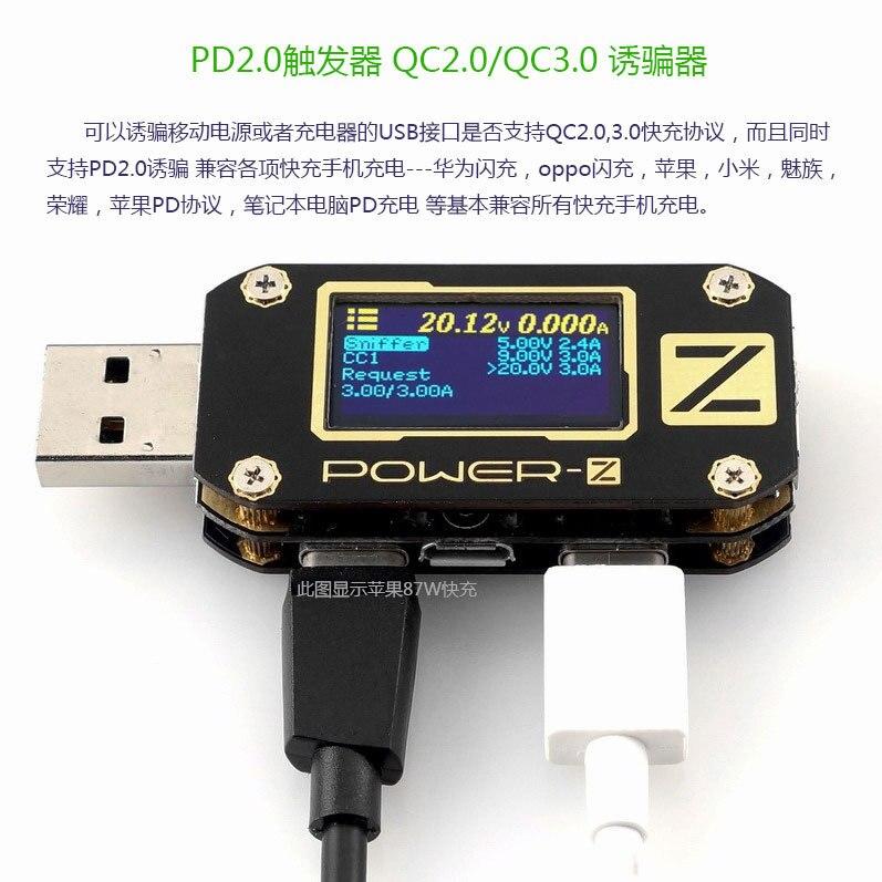 USB Multifunction PDQC PPS Tester Voltmeter Current Detector Type-C Instrument Fast Charge Trigger д н мамин сибиряк в в бианки букашкины сказки