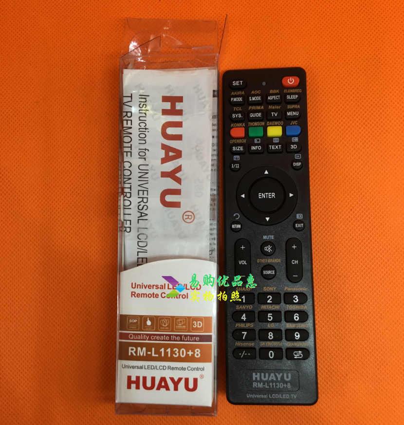 Универсальный ЖК/светодиодный пульт дистанционного управления для SAMSUNG LG SHARP Sony, Panasonic PHILIPS HISENSE TCL SANYO HITACHI TOSHIBA CHANGHONG tv