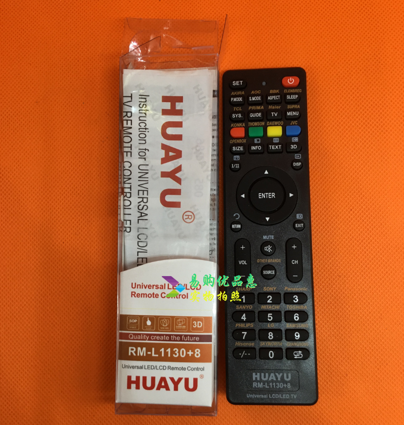 US $2 98 |UNIVERSAL LCD/LED TV REMOTE CONTROL FOR SAMSUNG LG SHARP SONY  PANASONIC PHILIPS HISENSE TCL SANYO HITACHI TOSHIBA CHANGHONG TV-in Remote