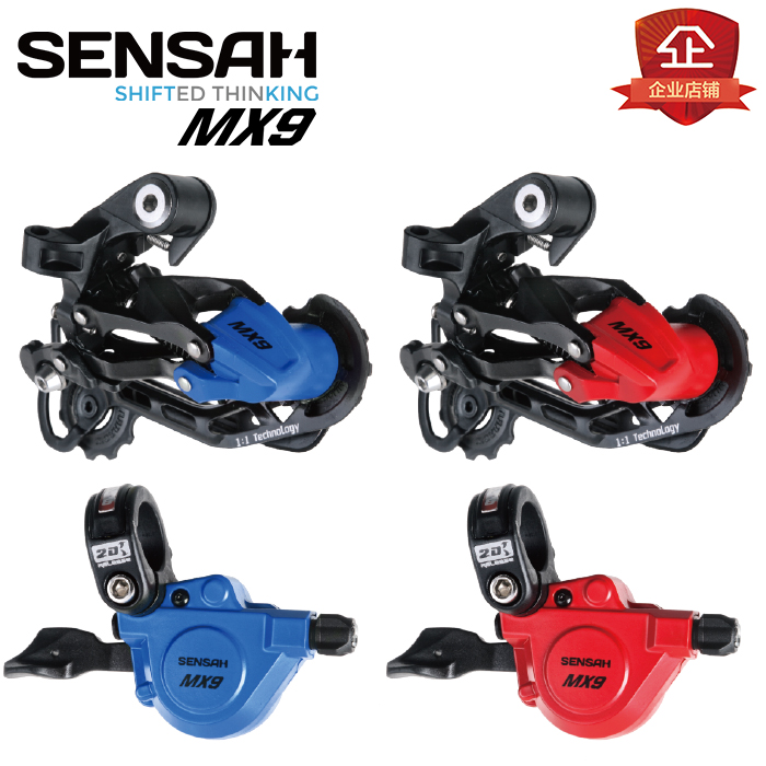 Free shipping NEW SENSAH MX9 27S speed MTB Mountain Bike front rear Derailleur bicycle parts colour bike  conjoined dip shift crossmax mtb dh mx s xxxl the bicycle
