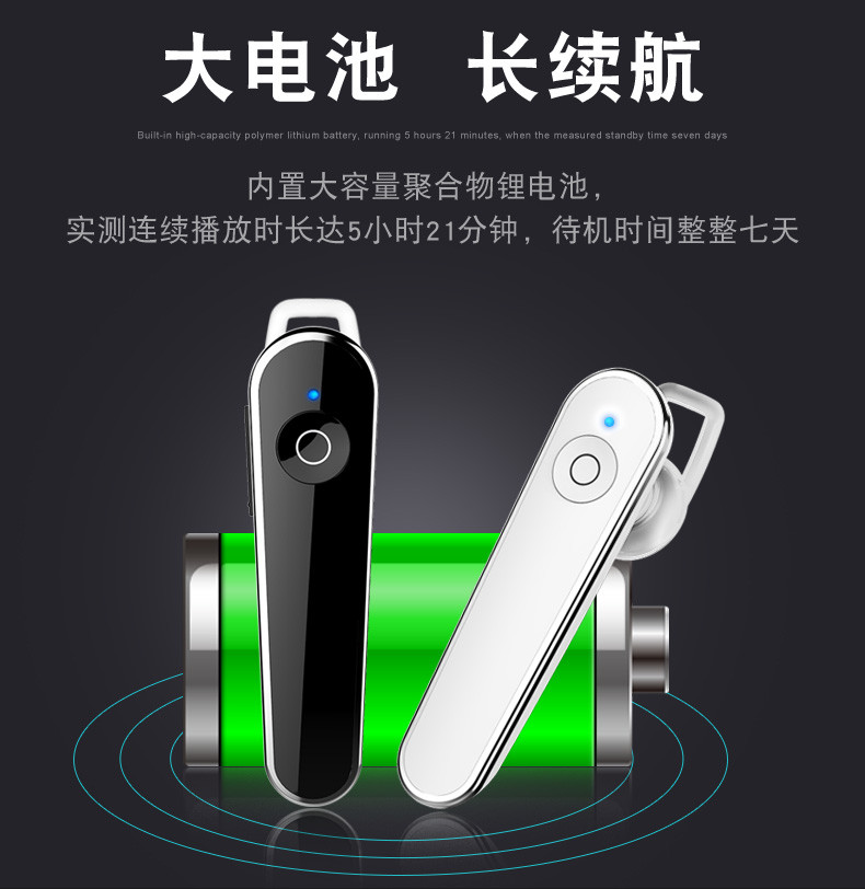 Zealot E2 Wireless Bluetooth Headset Carkit font b Handsfree b font Earphone with Microphone MP3 Music