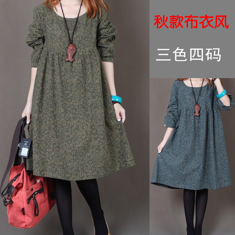 Floral Long Sleeve Maternity Dress Cotton Linen Clothes for Pregnant Women Autumn Clothing for Pregnancy 2016