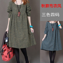 Floral Long-Sleeve Maternity Dress Cotton/Linen Clothes for Pregnant Women Autumn Clothing for Pregnancy 2016 New Fashion
