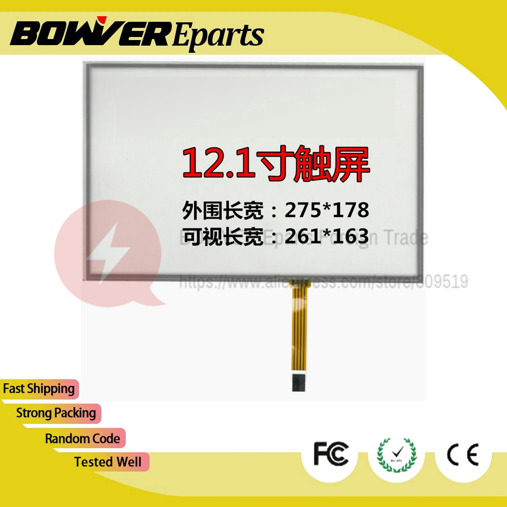 A+ 12.1 inch 276x178mm  4wire Resistive Touch Screen Panel Digitizer for 16:9 LCD Control in Business Machines new10 4 inch 4wire resistive touch screen panel for ht104a nd0a152 ht104a 223 172mm touch panel glass