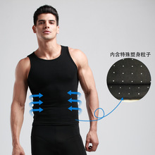 Men energy Body shaping vest Cotton Shaping