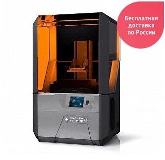 Imprimante 3D en résine DLP Hunter 3d Flashforge avec résine standard grise 1L